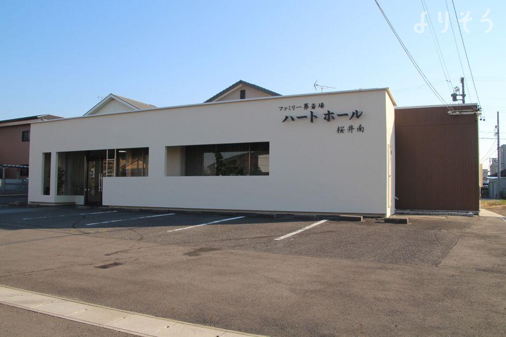 ハートホール桜井南の外観写真です